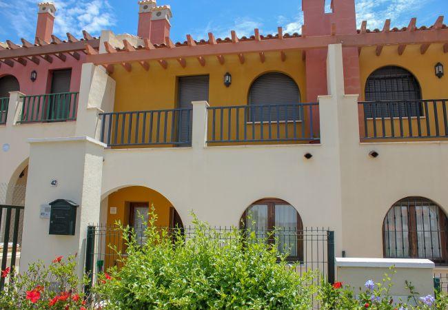 House in Ayamonte - (SER001) Casa tranquila con jardín.